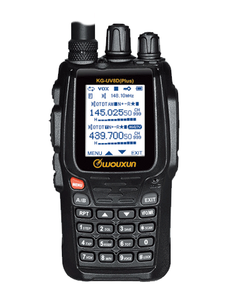 KG-UV8D-Plus.png