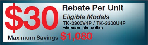 rebate-kenwood-q1-2011.jpg