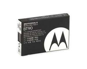 Motorola HKNN4013A BT90 CLP HC Replacement Li-ion Battery