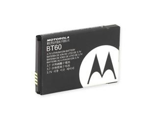 Motorola HKNN4014A BT60 CLP Replacement Li-ion Battery