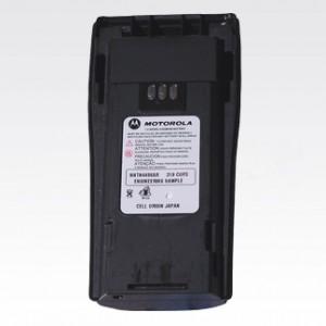 Motorola NNTN4497CR Replacement Li-ion Battery