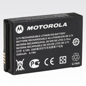 Motorola PMNN4468A 2300mAh Lithium-Ion Battery for SL-300