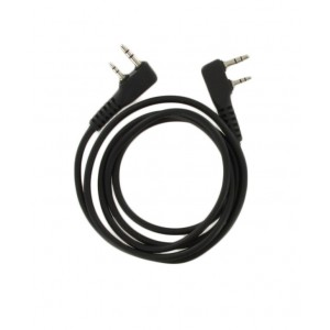 Wouxun Wireclone Cable (WIO-001)