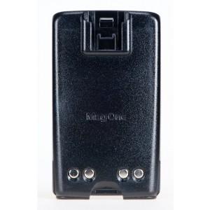Motorola PMNN4071AR NiMh Battery For BPR40 Series Radios