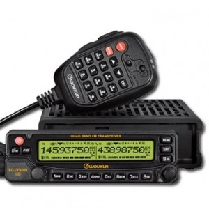 Wouxun KG-UV950P Quad Band Base/Mobile Two Way Radio