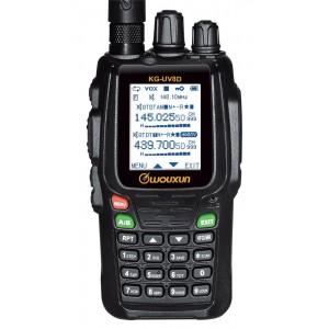 Wouxun KG-UV8D Two Way Radio w/ 2600 mAh Battery
