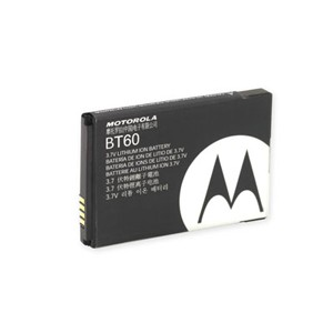 Motorola HKNN4014A BT60 CLP Replacement Li-ion Battery