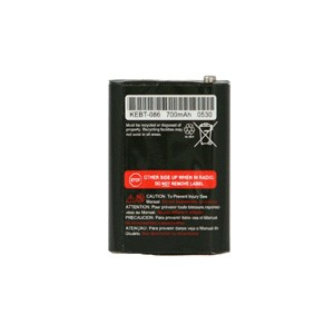 Motorola 3.6V Replacement Battery (53617)