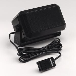 Motorola HSN8145 7.5W Large External Speaker For High Noise Environments
