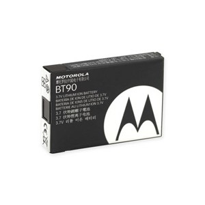 Motorola HKNN4013A BT90 CLP HC Replacement Li-ion Battery
