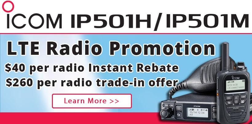 Icom $40 Rebate Plus Trade-In Offer
