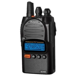 Introducing the Wouxun KG-805 Professional GMRS and MURS Radios