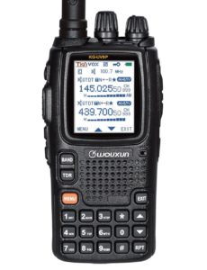 The Wouxun KG-UV9P High Power Dual Band UHF/VHF Amateur Two Way Radio